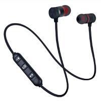 魅非磁吸双耳颈挂式运动耳机MF-235