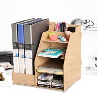 收纳办公用品组合木质文件框桌面书立置物架