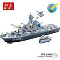 儿童拼装拼插海军两栖登陆舰艇轮船男孩军事积木玩具模型