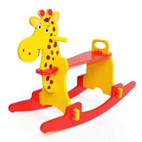 儿童木马摇马宝宝周岁礼物木质小木马一岁玩具实木摇摇马摇椅玩具
