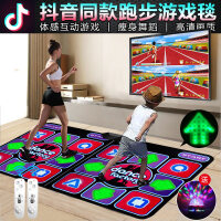 电视跑步游戏毯双人 新品引导发光双人3D跑步毯体感跳舞毯电视家用瑜伽手舞足蹈游戏机
