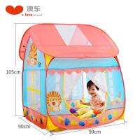澳乐卡通帐篷 儿童小帐篷可折叠公主女孩玩具屋男孩宝宝海洋球
