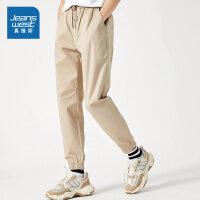 [3折到手价:79元,秒杀狂欢再续仅限4.6-4.10]真维斯男装 2020春装新款 弹力斜纹休闲裤