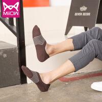 猫人 袜子男士纯棉夏季薄款船袜男防闷吸汗防脱跟隐形袜短袜五双