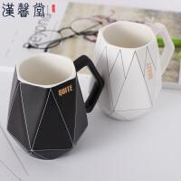 【用券立减50】汉馨堂 陶瓷杯 创意多边形陶瓷马克杯办公室咖啡牛奶水杯情侣学生可爱杯子