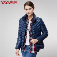 鸭鸭(YAYA)2018新款时尚轻薄羽绒服女短款潮 薄款羽绒服 B-5520