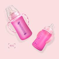 婴儿奶瓶硅胶保护套 玻璃奶瓶宽口径宝宝
