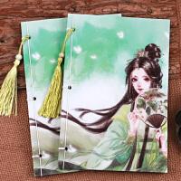 联盟古风佳人如斯复古笔记本 中国风创意学生日记本子 古风联盟线装记事本