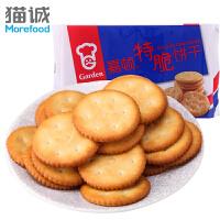 嘉顿 特脆饼干 450g/袋 香脆可口普通韧性饼干