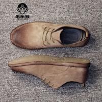 米乐猴 潮牌复古男鞋秋季透气英伦风格沙漠靴休闲鞋磨砂反绒皮布洛克款式皮鞋