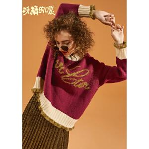 【尾品汇大促】妖精的口袋Y早秋宽松套头毛衣女韩版秋装2018新款短款长袖针织衫