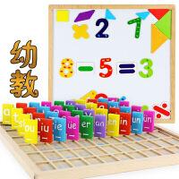 趣味学习板画板 儿童学拼音算术木制宝宝学前早教玩具