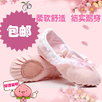幼儿童大红舞蹈鞋女芭蕾舞鞋花边软底练功鞋女童猫爪鞋表演跳舞鞋