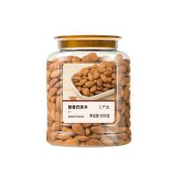 【网易严选 食品盛宴】原香巴旦木 560克