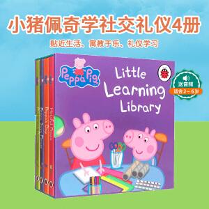【送音频】英文原版进口绘本 Peppa Little Learning Library boxset 4册盒装 粉红猪小妹 小猪佩奇 佩佩猪 儿童启蒙图文故事书 3-6岁
