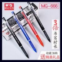 晨光mg-666中性笔考试专用学生用笔芯黑0.5签字碳素大容量速干直液式走珠高考文具用品全针管初中高中生顺滑