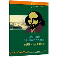 书虫・牛津英汉双语读物:威廉・莎士比亚(2级上 适合初二、初三年级)