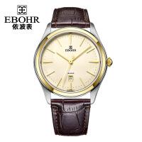 依波(EBOHR)天翼系列轻奢18K金圈金色钉瑞士机芯香槟面皮带石英男表男士手表10870136