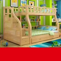 子母床双层床儿童床高低床母子床实木成人上下铺木床松木上下床o3l