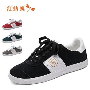 红蜻蜓女鞋秋冬休闲鞋板鞋女鞋子WYB8011