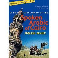 【预订】A Pocket Dictionary of the Spoken Arabic of Cairo:
