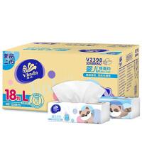 维达抽纸婴儿抽取式纸巾120抽*18包(大规格)面巾纸餐巾纸L号卫生纸家庭装整箱批发