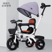 儿童三轮车脚踏车-1-3-2-6岁宝宝童车婴儿手推车小孩幼儿自行车子