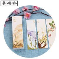 善书者BookMark 创意纸质书签/花草集 SQ-ZK053 30张盒装/可爱小清新卡通造型迷你金属书签韩国日本风格