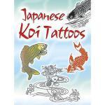 【预订】Japanese Koi Tattoos