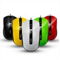 雷柏N3600有线鼠标 办公鼠标 光学游戏鼠标 商务鼠标 电脑鼠标