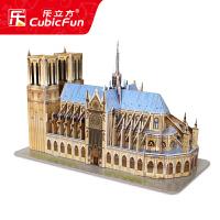 儿童立体3D创意智力拼图玩具 法国巴黎圣母院手工拼装模型