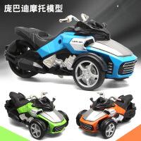儿童玩具合金回力声光摩托车跑车模型摆件礼品