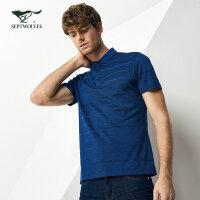 七匹狼短袖T恤 2018夏季新款时尚商务休闲翻领短袖T恤POLO丝光棉