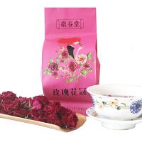 ]玫瑰花茶干玫瑰玫瑰花茶一朵一杯散装组合花茶茶叶20克