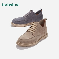 【4.4-4.6 1件3折】热风潮流时尚男士休闲皮鞋系带圆头工装鞋H41M9308