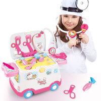 HELLO KITTY 凯蒂猫 梦幻移动厨房 KT-8590 儿童过家家厨房玩具做饭仿真过家家玩具宝宝厨具套装男女孩