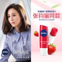妮维雅 星果之恋润唇系列-晶润草莓4.8G