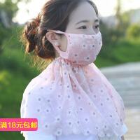 泰蜜熊防晒口罩女夏防紫外线披肩防尘透气面罩夏天护颈薄款可清洗易呼吸