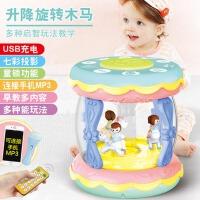婴儿手拍鼓儿童拍拍鼓玩具宝宝0-1岁音乐旋转木马6-12个月可充电3
