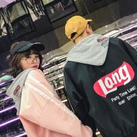 棒球服女韩版印花短款连帽夹克衫学生情侣春装2018新款原宿风外套