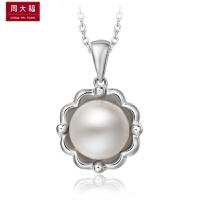 周大福 珠宝时尚925银珍珠吊坠AQ33192>>定价