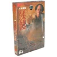 正版dvd光盘三大战役 辽沈战役 古月 赵恒多 苏林 精装2DVD9碟片