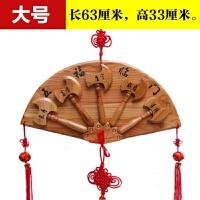桃木斧子木雕挂件扇形福字创意墙饰搬家新婚房结婚镇宅装饰品