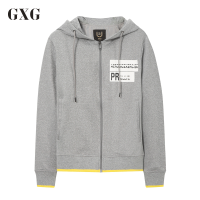 GXG夹克男装 秋季热卖时尚潮流灰色短款连帽夹克外套男#174821702