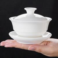 敬茶杯6只辉跃 德化手工白瓷盖碗茶杯三才泡茶器功夫茶具家用敬茶碗礼盒装 HY-盖碗001(白瓷)