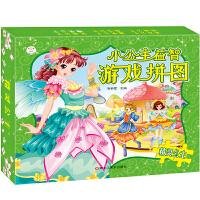 48开小公主益智游戏拼图(1180861A00)精灵公主