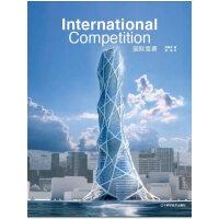 国际竞赛 辽宁科学技术出版社 9787538160284