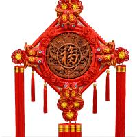 仿古家居中国结挂件客厅香樟木雕刻菱形玄关壁挂