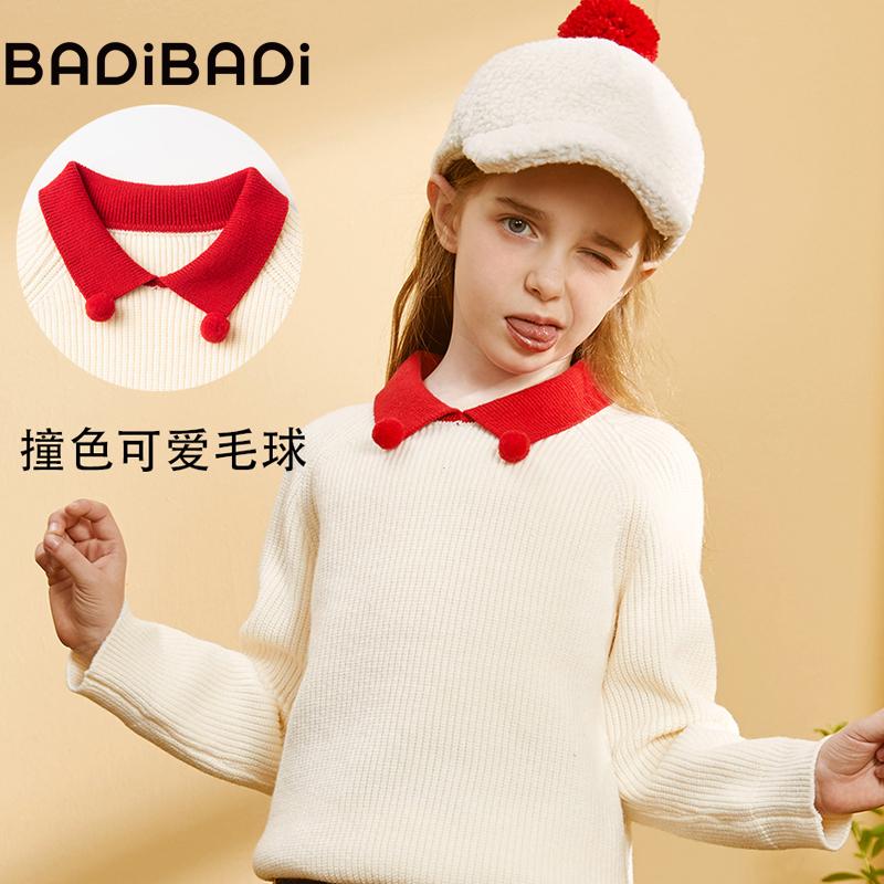 【129选3】巴拉巴拉旗下巴帝巴帝秋冬新款女童毛衣中大童可爱毛球立领上衣百搭儿童针织衫