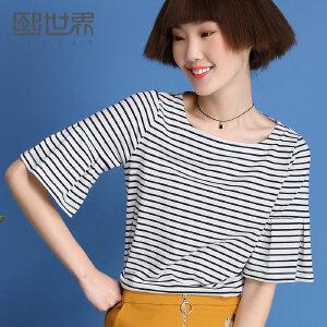 熙世界短袖条纹T恤女2018夏装新款韩版修身喇叭袖上衣女102ST495